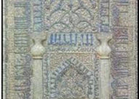 محراب مسجد میرعماد