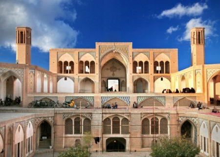 مسجد و مدرسه آقا بزرگ