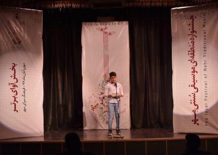 آغاز رقابت علاقهمندان به خوانندگی در جشنواره موسیقی سنتی مهر کاشان