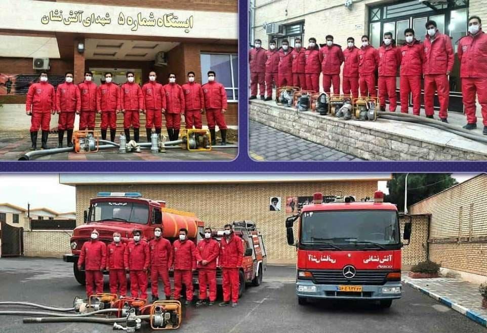 آماده باش آتشنشانی کاشان همراه با نفوذ سامانه بارشی در منطقه