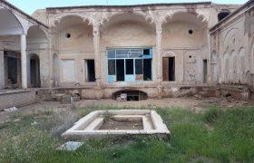 تقاضای مکتوب یک مخاطب برای احیای خانه ای تاریخی در طاهرآباد ؛ + تصاویر