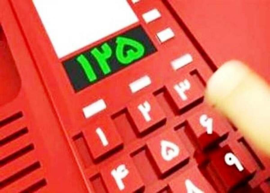ثبت بیش از ۱۲ هزار تماس از طرف مزاحمین با سامانه ۱۲۵ آتش نشانی کاشان طی سه ماه !