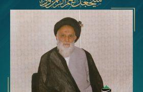 او از مولایش امیرالمؤمنین آموخته بود مشارکت در آلام و رنجهای مردم، یک وظیفهی انسانی است