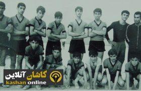 قابی از فوتبال کاشان به وقت اواخر دهه ۴۰ ..