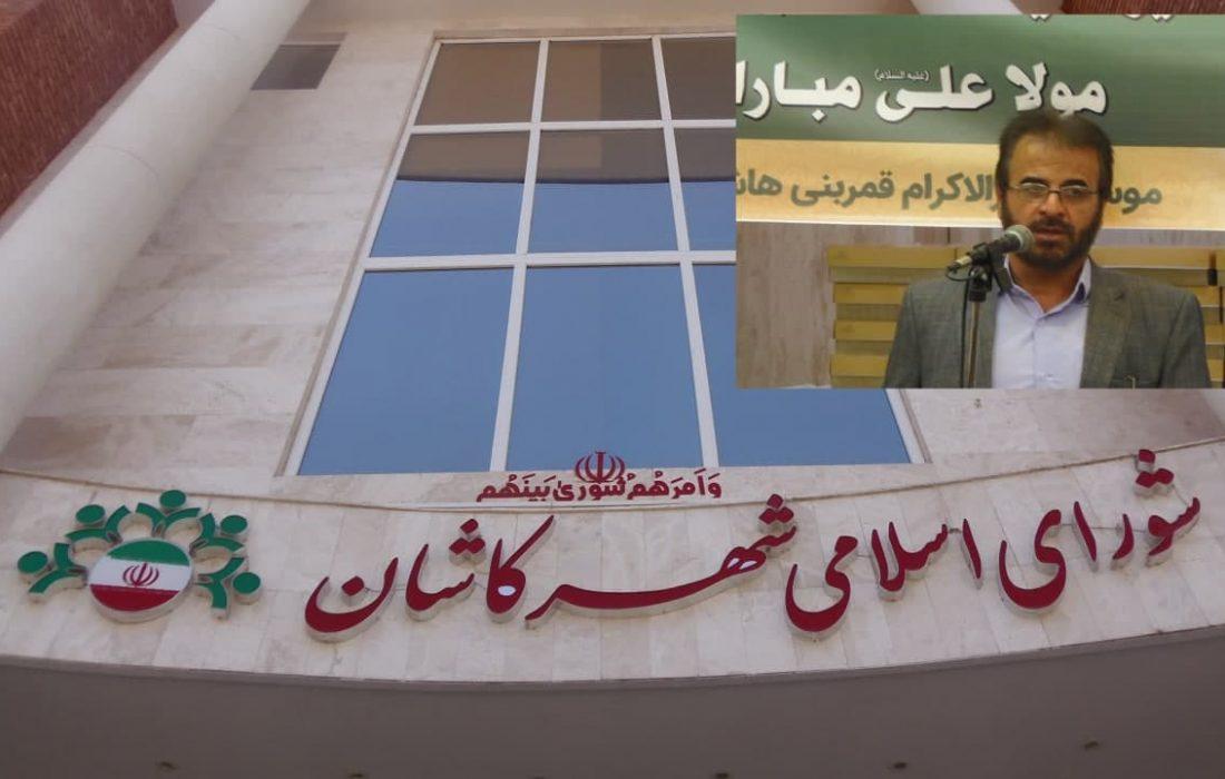 شهروندان دغدغه مند علی رغم برخی تنگ نظری های تاریخی، مردم را فراموش نمی کنند