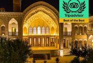 سرای عامریهای کاشان در میان برترین هتلهای خاورمیانه