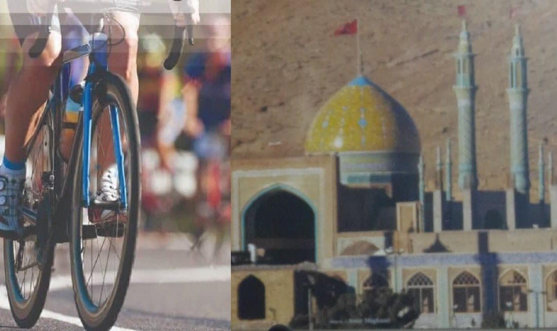 """کاشان، ۴ تیر؛ مسابقه بزرگ دوچرخه سواری """" در رکاب امام مهربانی ها"""""""