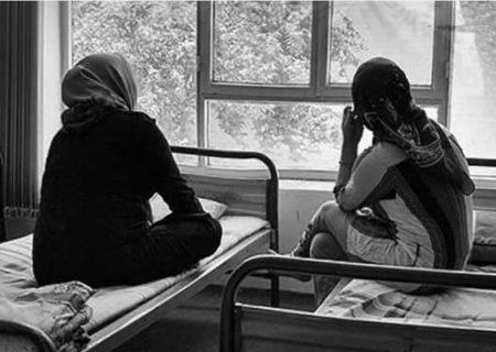 حضور خانوادگی در پاتوق های معتادان ! تعطیلی کمپ زنان معتاد در کاشان به دلیل مشکلات اقتصادی