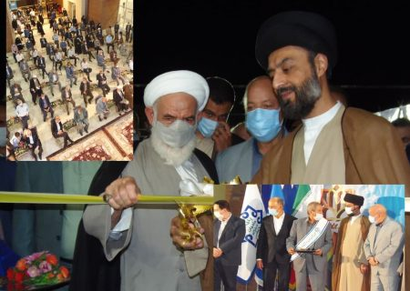 گزارش تصویری؛ شبی به یاد فقیه فقید و ارجداشت خادمان علم و پژوهش