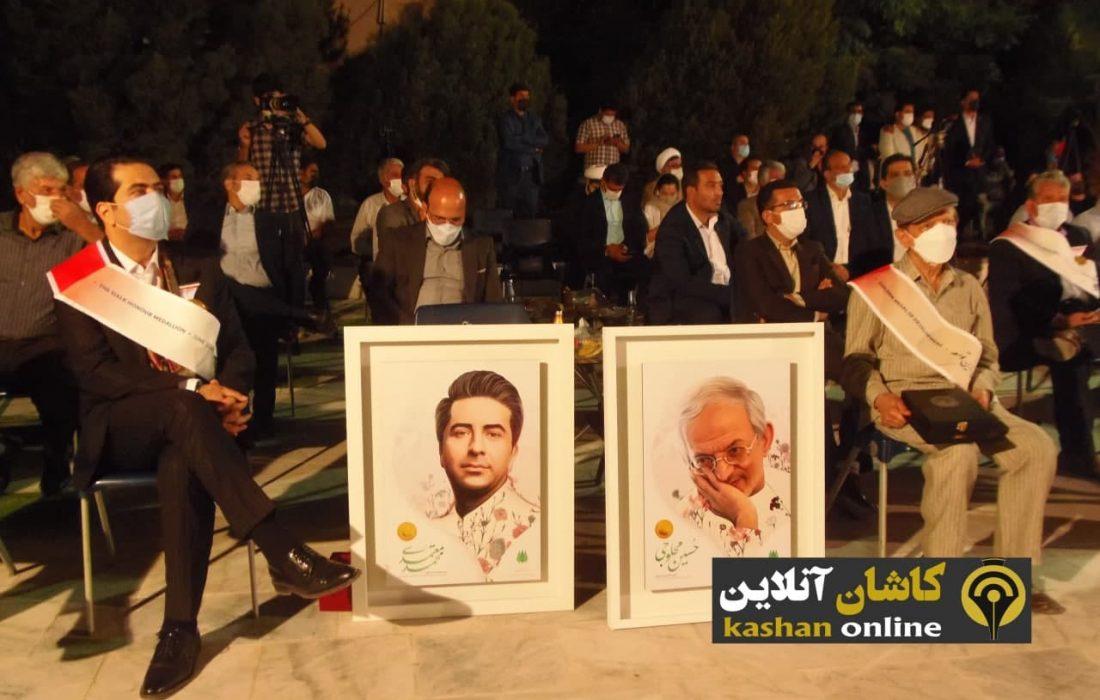 خارج از فضای زمخت خبر،  برای شب ارجداشت نامداران کاشان؛ +گزارش تصویری