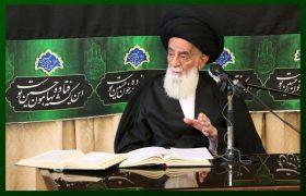 آغاز دوره جدید تدریس دروس خارج فقه و اصول توسط آیت الله یثربی