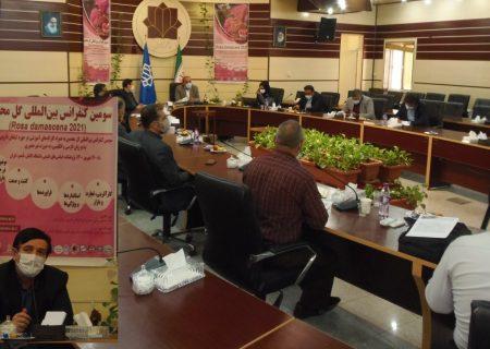 سهم ۲۰ میلیون دلاری مهد گل محمدی از ۱۰۰ میلیارد دلار درآمد تجارت بین المللی صنعت گلاب باعث تاسف است