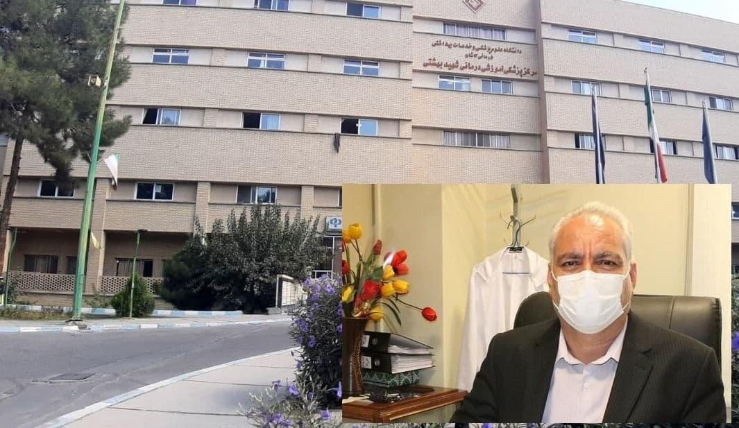 فعالیت مجدد بخش MRI مرکز آموزشی درمانی شهید بهشتی کاشان